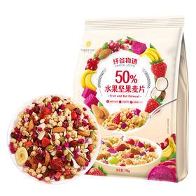 减重营养便捷餐  50%水果坚果麦片  酸奶块水果坚果麦片