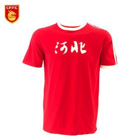 """河北华夏幸福官方正品""""河北""""复古款圆领T恤"""