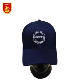 河北华夏幸福官方圆形CFFC标识棒球帽