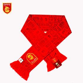 河北华夏幸福官方正品图案夏季助威围巾