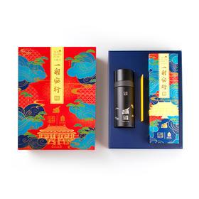 小罐茶x故宫IP款一甪安行金罐5罐茶叶旅行泡茶杯礼盒装限量