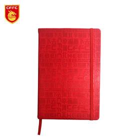 河北华夏幸福官方正品图案笔记本