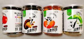 【中原好礼】果蔬脆 综合蔬菜干