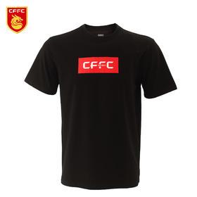 河北华夏幸福官方正品红色CFFC标识圆领T恤