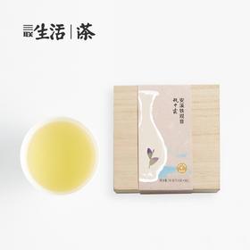安溪铁观音 · 瓶中露 75g(年份2018)
