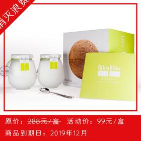 冷榨椰子油礼盒【包邮】:消灭浪费,临期处理,限量折扣,售完为止~