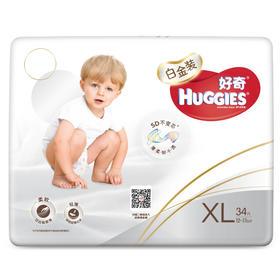 好奇 白金超强透气纸尿裤 XL码