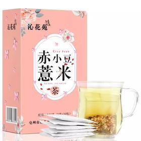 【拍二发三,拍三发五】祛湿补气赤小豆薏米茶,每天一杯,让你远离湿气