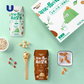 荷乐士坚果牛奶 牛奶饮料整箱儿童学生早餐奶送礼礼盒12盒  可以喝的每日坚果