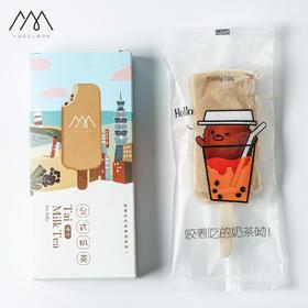 国内首创 珍珠奶茶棒冰 斯里兰卡红茶 雪糕 冰淇淋 京东快递包邮 10支装 融化包赔
