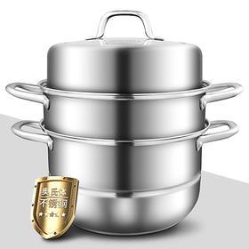 康巴赫蒸锅304不锈钢三层3层加厚蒸笼电磁炉家用锅具汤锅蒸馒头蒸格