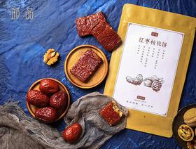 【邱品·红枣核桃饼】 新疆和田骏枣搭配整颗纸皮核桃,营养饱腹
