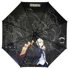 【首发包邮】腾讯动漫官方 王牌御史 黑胶三折伞 55cm*8k 晴雨两用