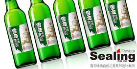 雪花自然之美9.5°500ml  12瓶整箱装