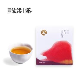 特茗祁门工夫红茶100g · 祁红泰斗监制 · 中国有机认证(年份2018)