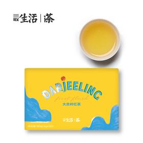 大吉岭红茶 - First Flush 90g(年份2018)