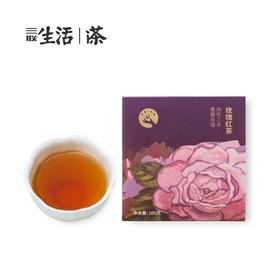 玫瑰红茶 100g | 政和工夫红茶×平阴玫瑰(年份2018)