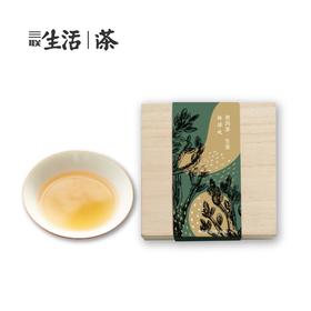 普洱茶 · 生茶 · 林深处 200g / 900g (采摘年份2015)