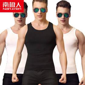 【背心】.南极人男士背心男纯棉青年夏季修身无痕透气运动健身跨栏吊带汗衫 | 基础商品