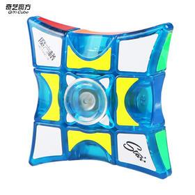 奇艺指尖魔方指间陀螺一阶133迷你小手指解压减压儿童玩具初学者 指尖魔方-透明水晶蓝