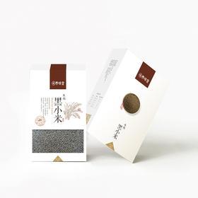 米脂黑小米 | 养胃补血 安神助眠 | 500g*3盒【严选X米面粮油】