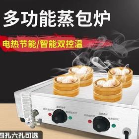 [雪尔商行]台式多功能蒸包炉蒸炉小蒸笼子蒸笼垫蒸笼碟