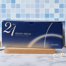 澳洲cemoy21天极光晚安精华安瓶21包