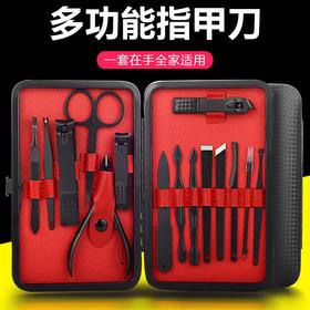 【男人装备】不锈钢指甲钳15件套 匠心打造 黑色亚光工艺