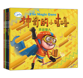 """神奇的小咕噜(套装)国内首套超好玩、互动科普童话书,比""""神奇校车""""更有趣的科学穿越之旅!"""