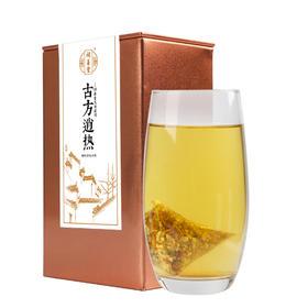 国家配方专利的茶!古方逍热茶 拒绝陈年废料 产地放心原料