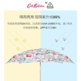 FULTON与CathKidston联名款 五折 超轻便携 晴雨伞