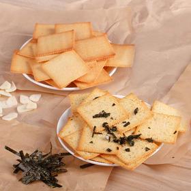[薄脆饼干]薄脆可口 咸香美味 海苔/蒜香两味可选 320g/袋  三袋装