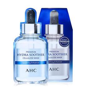 韩国AHC第三代高浓度B5玻尿酸保湿补水面膜5片/盒
