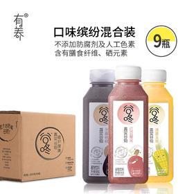 【谷咚|轻断食五谷杂粮红豆薏米多口味 整箱9瓶】