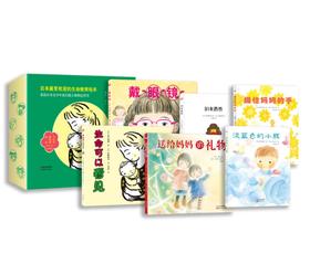 生命可以看见:生命教育系列绘本(全6册)(一套可以让孩子懂得生命的可贵和美好,学会敬重生命的经典获奖图画书!畅销日本15年!)