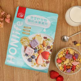 HONlife|好麦多 奇亚籽谷物酸奶水果麦片420g 3种酸奶4种水果5种坚果谷物 一站式营养补给早餐 代餐优选