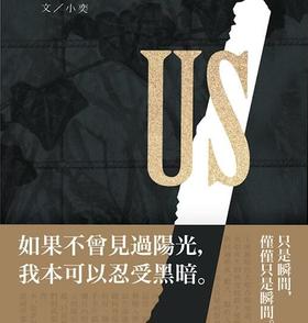 小英雄轰爆 US by:Permafrost-小奕