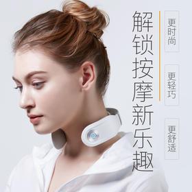 【现货】「释放颈椎压力 」SKG颈椎按摩器家用多功能护颈仪按摩枕电动肩颈热敷按摩仪
