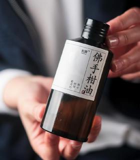 佛手柑复方精油:气味芬芳,给肌肤安全呵护。