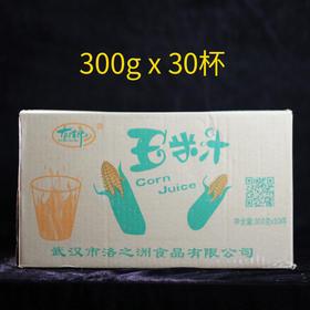 玉米汁300g*30杯(30杯,10杯)