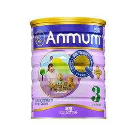 【国内贸易】新西兰Anmum安满满睿幼儿配方奶粉3段900g