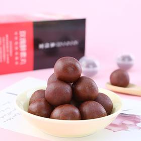 优选 | 集信堂玫瑰酵素丸  可以吃得玫瑰花 美肤轻体 9g*20丸/盒