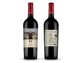 【七分天赐,三分精酿】柏雅有机干红葡萄酒(岩羊)