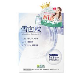 [品牌直发]【美白防晒 水嫩亮肤】 日本ISDG雪白丸60粒/袋(iSDG)