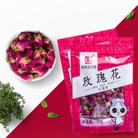 【买3送1】手工筛选味美清香重瓣玫瑰花茶 25克