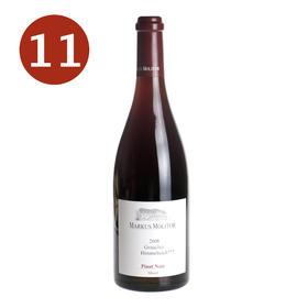 【11号酒】摩泽尔-马克思莫利托酒庄上帝之国黑皮诺干红葡萄酒(三星) Markus Molitor Graacher Himmelreich*** Pinot Noir