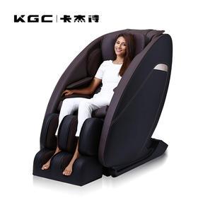 KGC卡杰诗MC7100星辰智能按摩椅家用全身太空舱按摩椅子全自动多功能按摩沙发椅 鎏金棕