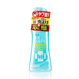 【国内贸易】日本vape驱蚊喷雾蓝色款200ml完税
