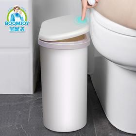 带盖垃圾桶北欧家用大号客厅厨房厕所卫生间创意有盖按压式拉圾筒