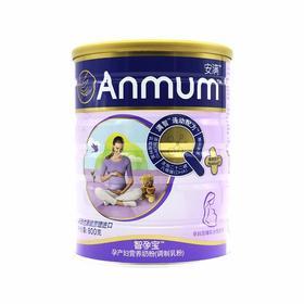 【国内贸易】安满智孕宝孕妇产妇妈妈奶粉800g